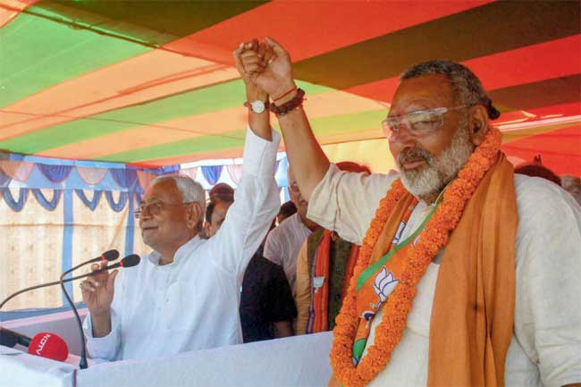 siriraj singh and nitish never like each other
