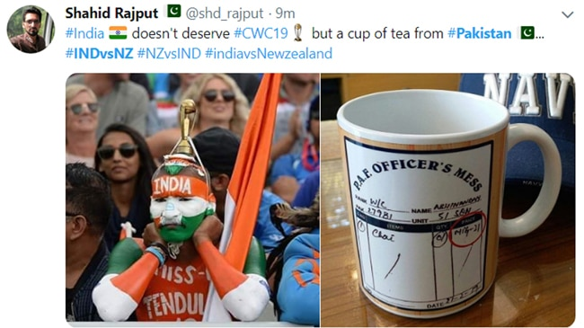 भारत vs न्यूजीलैंड, विश्व कप 2019, क्रिकेट, पाकिस्तान