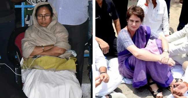mamata banerjee supports priyanka vadra