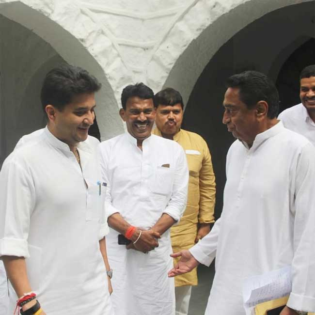 kamalnath and scindia at dinner