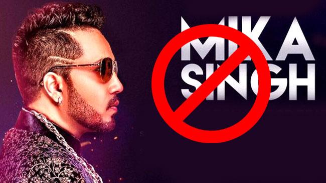 Mika Singh banned