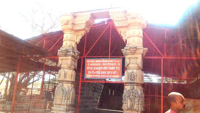 Muslim Community preparation before Ayodhya Ram Mandir Babri Masjid dispute verdict faisla