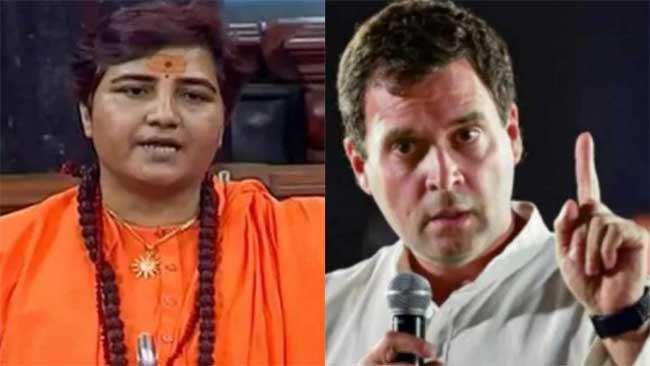 sadhvi pragya and rahul gandhi