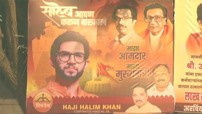 Shiv Sena CM candidate in Maharashtra