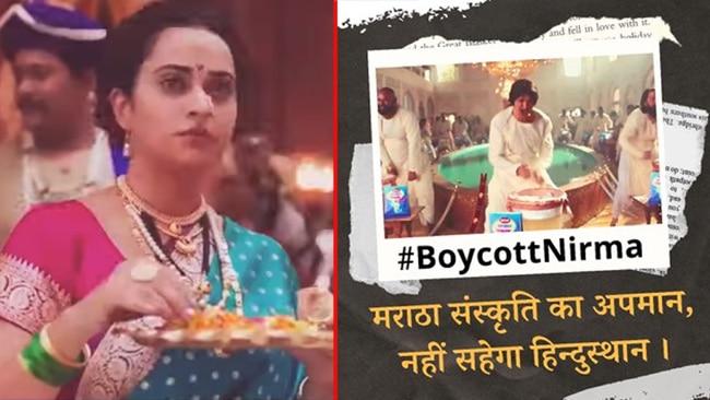 BoycottNirma Twitter Trend