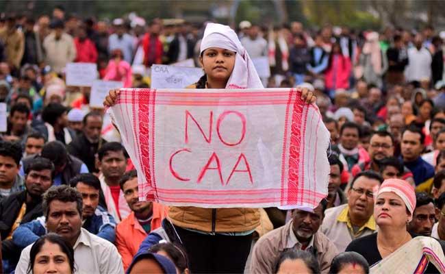 नागरिकता संशोधन कानून, मोदी सरकार, विरोध प्रदर्शन, (CAA)