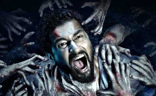 Bhoot Review, Bhooth,Vicky kaushal, Horror