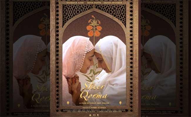 Sheer Qorma, Trailer, Homosexual, Lesbian, Film, Swara Bhaskar