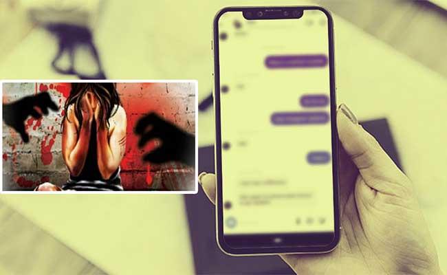 Bois Locker Room, Instagram, Chats, Girl, Boy, Fake Id