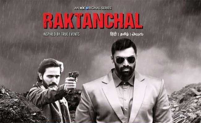 Raktanchal  Review, Review , Crime , Thriller , MX Player