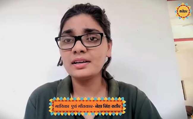 Coronavirus, Lockdown, Bhojpuri, Neha Singh Rathore, Singer