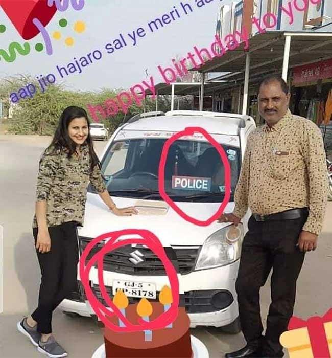 Sunita Yadav, Gujarat, Minister, BJP, Police, Car