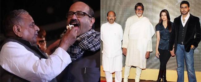 अमर सिंह, मुलायम सिंह और अमिताभ बच्चन