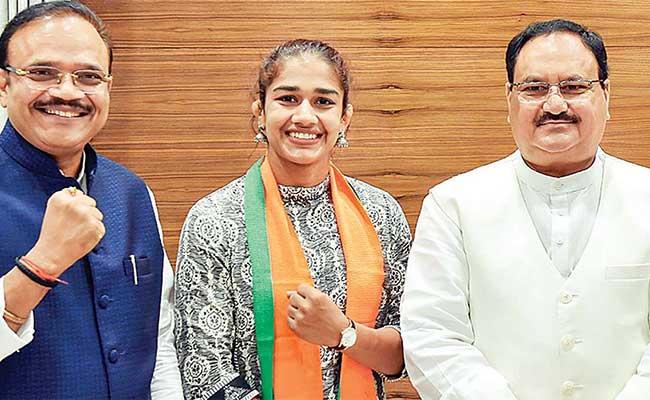 Hariyana, Babita Phogat, Resignation, Wrestler, Politics, BJP, Election,