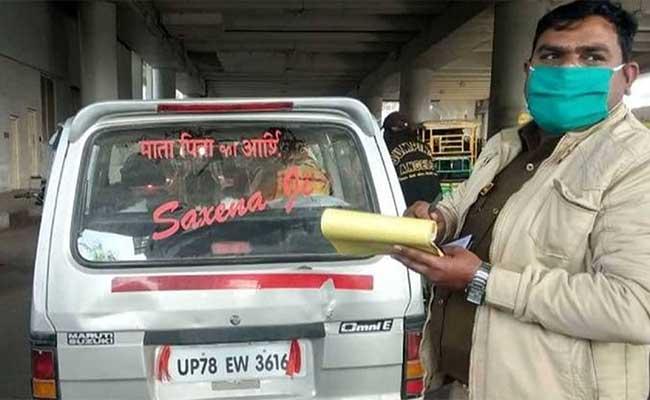 Uttar Pradesh, Caste, Challan, UP Police, Transport, Road Transport, Satire, Punjab