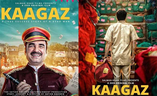 Kaagaz Movie, Kaagaz Movie Review, Kaagaz Movie Rating, Kaagaz Zee5 Review, Kaagaz Zee5 Rating
