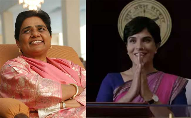 Madam Chief Minister, Richa Chadda, Saurabh Shukla, Mayawati, Kashiram, SP, BSP