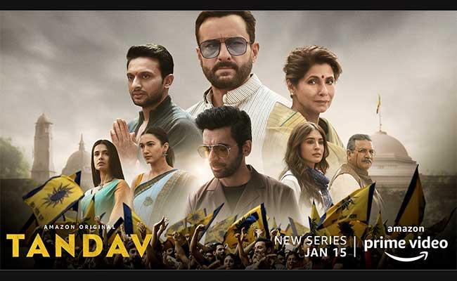 Tandav Web Series, Amazon Prime, Politics, Saif Ali Khan, Sunil Grover, Dimple Kapadia, Trailer