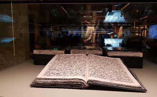 लेखन की कला से पहले के काल में श्रुति के आधार पर धर्मग्रंथ आगे की पीढ़ियों तक पहुंचते थे.