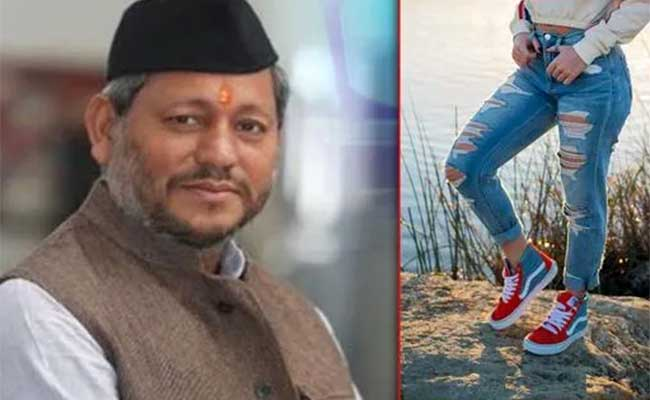 Tirath Singh Rawat, Tirath Singh Rawat News, Tirath Singh Rawat Statement, Ripped Jeans