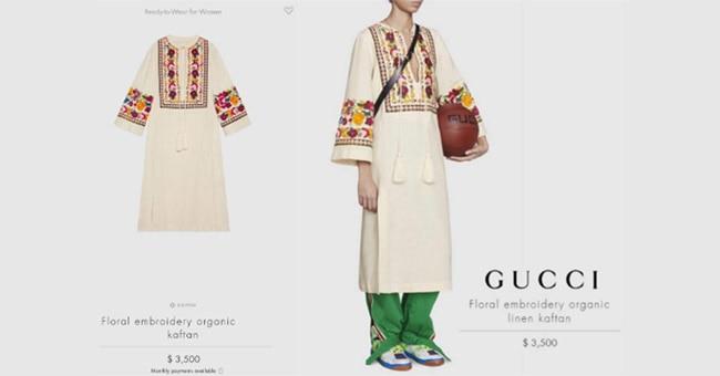 kurta, gucci brand kurta, costly kurta