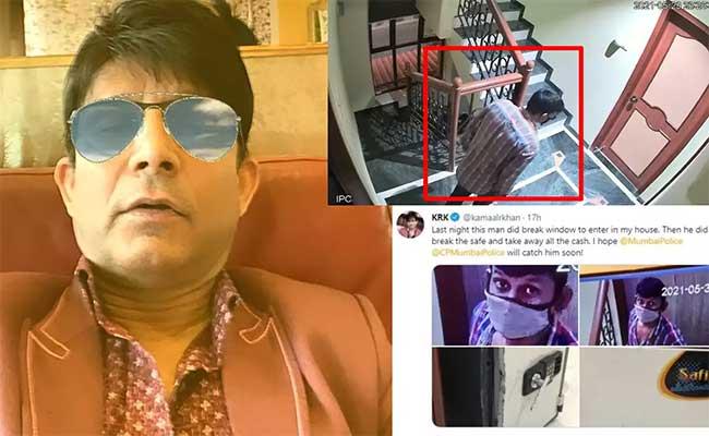 Kamaal R Khan, Theft, Home, CCTV, Salman Khan, Allegation, Radhe Review