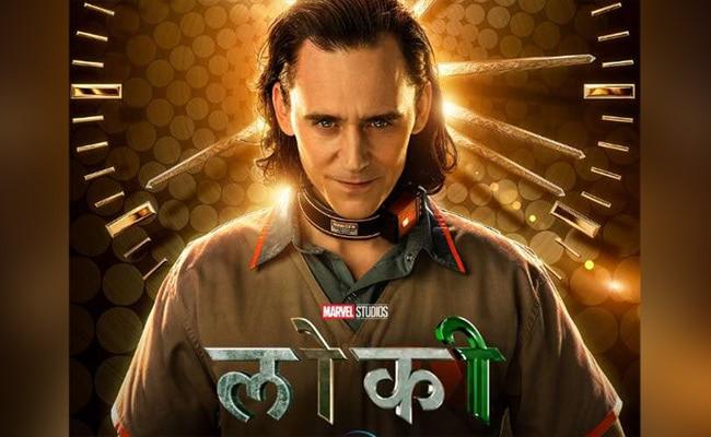Loki Web Series Review: गॉड ऑफ मिसचीफ 'लोकी' के जरिए बसाई गई एक अनोखी दुनिया! - Loki web series Review in hindi Tom Hiddleston Disney+ Hotstar Avengers Films