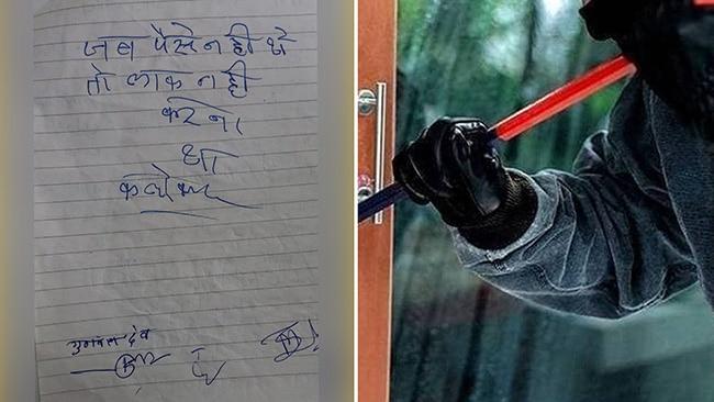Madhya Pradesh, Collector, burglars, thief, burglars leave note