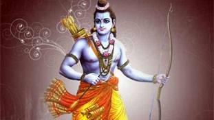 भगवान को राहत, राम के खिलाफ केस खारिज!