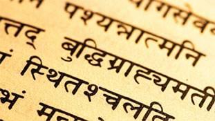 संस्कृत को बचाने की सोच ही मनुवादी है