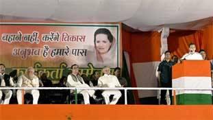 '84 दंगों के साये में कांग्रेस कैसे करेगी 'दिल्ली की बात, दिल के साथ'