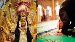 रमजान और नवरात्री के कॉमन 'अधर्म'