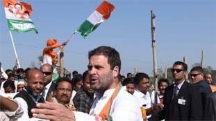 भारतीय राजनीति से अप्रासंगिक होती कांग्रेस !