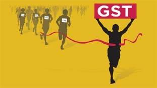 GST guide : कोई बिल में आपसे ज्यादा पैसे तो नहीं ले रहा ?
