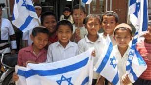 इजरायल, इस्लाम और हम