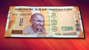200 रु. का नया नोट 2000 का नोट बंद करा सकता है !