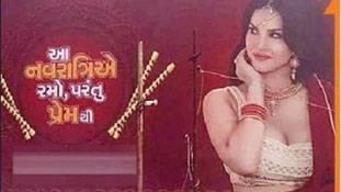 कंडोम बेचने से पहले नवरात्रि क्या है ये समझ लो...