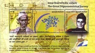 पंडित नैन सिंह रावत : जिसे गूगल ने तो याद रखा लेकिन हम भारतीय ही भूल गए