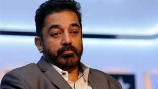 कमल हसन क्या राजनीति में सफल हो पाएंगे ? या फिर इन सितारों की तरह होंगे विफल !