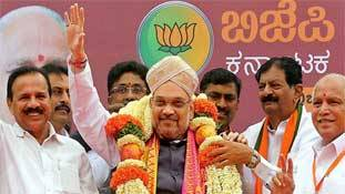 कर्नाटक चुनाव : गलती जुबान की नहीं है, कर्नाटक में दोष बीएस येदियुरप्पा के भाग्य का है
