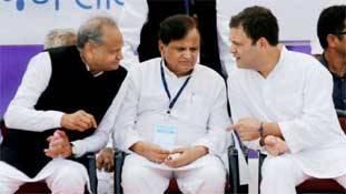 राहुल गांधी को अब गुजरात टेस्ट में पास कांग्रेस नेताओं का ही साथ पसंद है