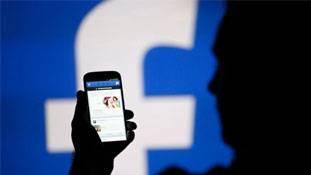 Facebook के पास हमारा कितना डेटा है क्या ये जानते हैं आप?