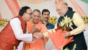 रायबरेली में दिखी भाजपा की 2019 की चुनावी रणनीति की झलक