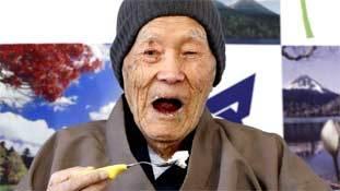 जापानियों के दीर्घायु होने का रहस्य समझिए...