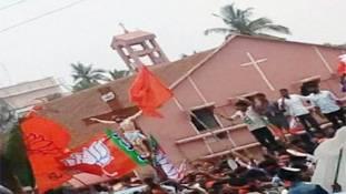 मैंगलोर की चर्च पर भाजपा का झंडा फहराए जाने का सच जान लीजिए...