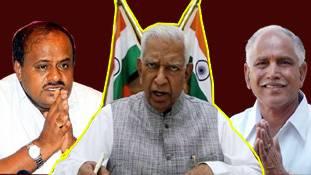 कर्नाटक 'संकट' का ये समाधान है