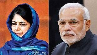 PDP-BJP ब्रेकअप : दोनों दलों को एक ही डर था