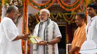 'लक्ष्मणपुरी' मांग कर भाजपा ने साबित कर दिया कि 2019 में धर्म ही मुद्दा होगा