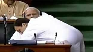 राहुल गांधी के भाषण और फिर मोदी को झप्पी ने मैदान को घमासान बना दिया
