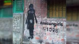 एक आर्ट पर हुआ हमला बताता है कि देश में लड़कियां missing क्यों हैं